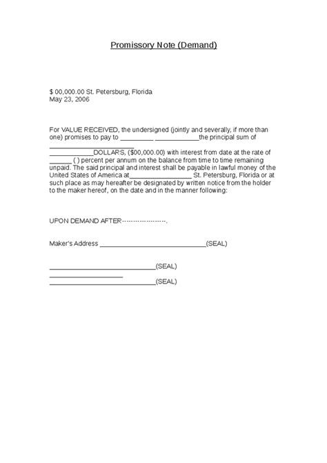 demand promissory note template promissory note demand hashdoc