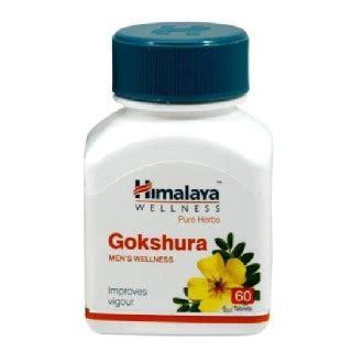C Combo 60 Tablet Treelains himalaya gokshura 60 tablet s in india healthkart