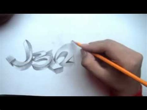 hacer imagenes en 3d online como hacer graffiti 3d graffiti para art jenko 2017