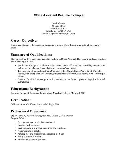 medical assistant responsibilities resume cute medical assistant