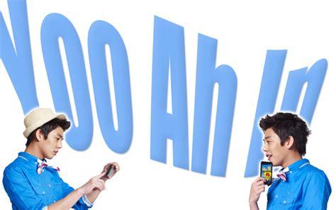 yoo ah in wallpaper yoo ah in wallpaper by raznaxd on deviantart