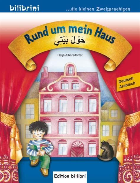 libro rund um mein haus helj 228 albersd 246 rfer rund um mein haus kinderbuch deutsch arabisch