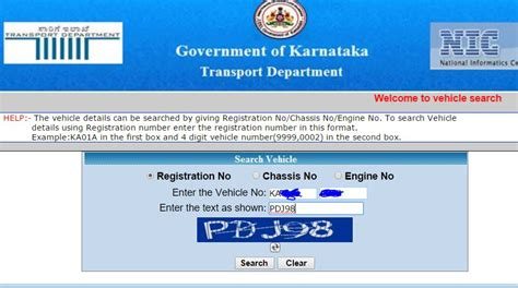 Search Address By Vehicle Number Rto Vehicle Number Search Karnataka The Best Vehicle Of 2017