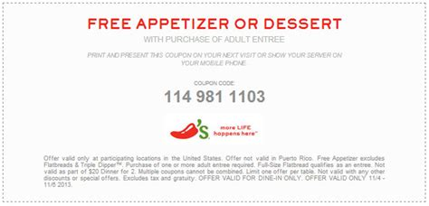 chilis printable coupon free appetizer free coupons by mail 2013 2017 2018 best cars reviews