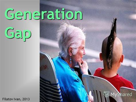 does generation gap exist essay