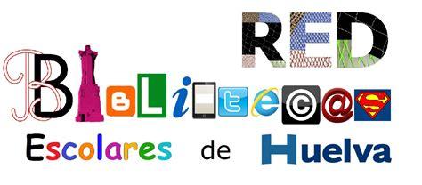 imagenes logos escolares curso red profesional de bibliotecas escolares de huelva