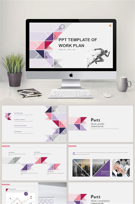 Free Powerpoint Templates Free Download Pikbest Presentation Template Powerpoint Free