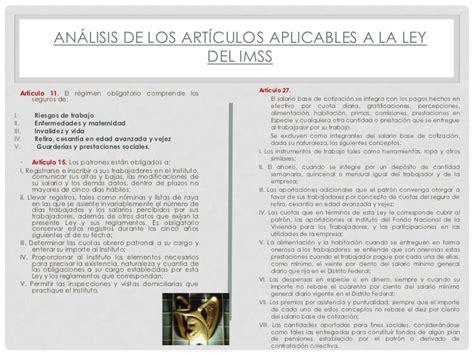 Regimen Ley Del Infonavit | salario y sueldo ley de infonavit y ley