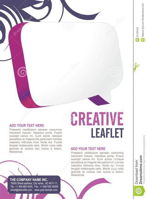 leaflet design royalty free stock images image 31729129