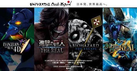Anti Gores 2 X One Ultimate titan vs evangelion anime amino