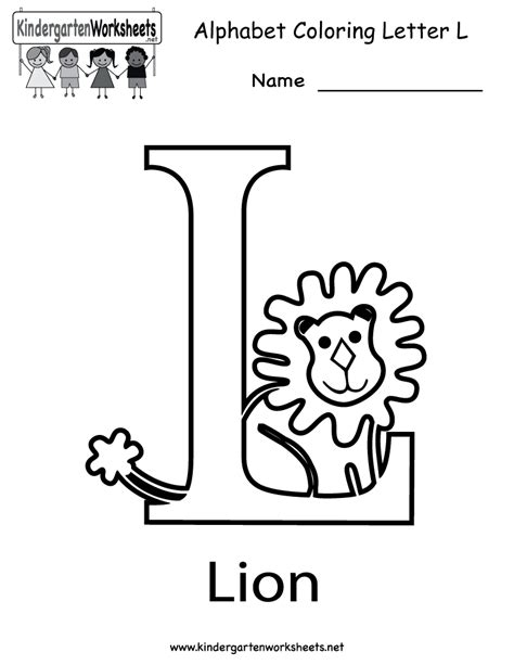 kindergarten letter l coloring worksheet printable pre k