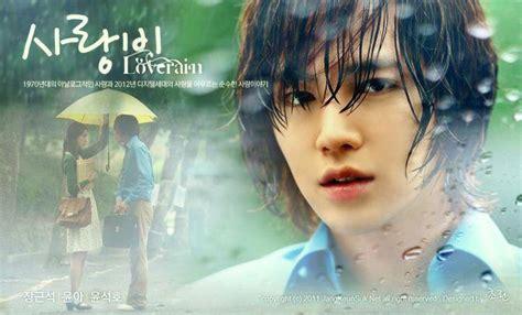 film drama korea indosiar terbaru 2013 love rain drama korea terbaru indosiar mulai 3 juni 2013