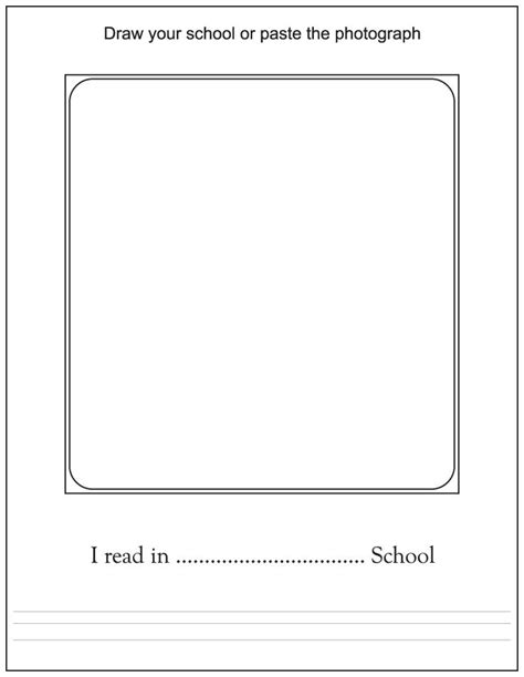 Free Coloring Pages Of Is All About Me All About Me Coloring Pages