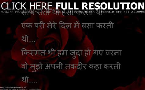 images of love status for whatsapp love hindi status com check out love hindi status com