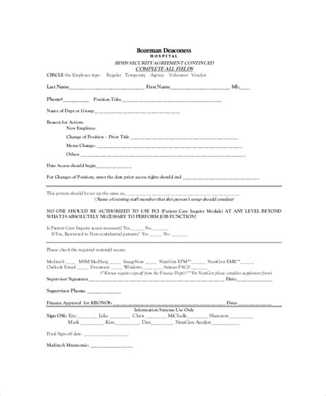 patient confidentiality agreement template 10 patient confidentiality agreement templates free