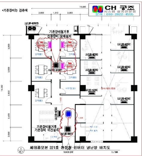 ba type1 jpeg 시스템에어컨 실내기장비변경 교체설치공사 네이버 블로그