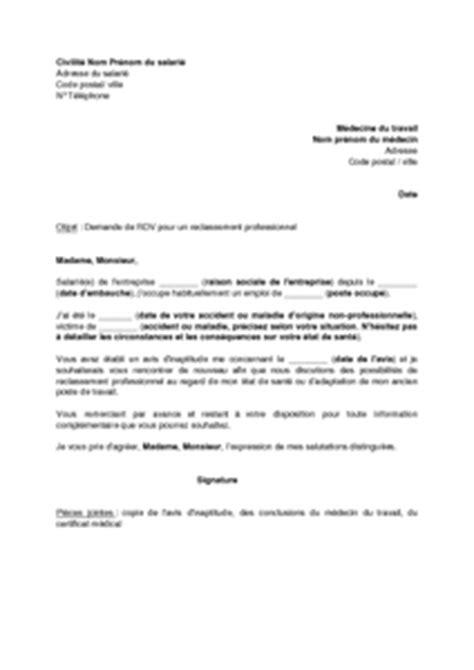 Letter Of Application: Modele De Lettre Pour Reduire Son