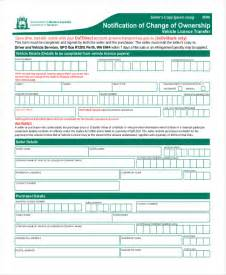transfer registration to new car sle vehicle transfer form 7 free documents in pdf