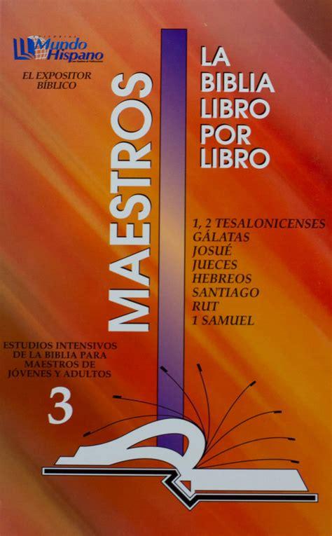 libro 3 1 2 tesalonicenses g 225 latas josu 233 jueces hebreos santiago rut 1 samuel maestros