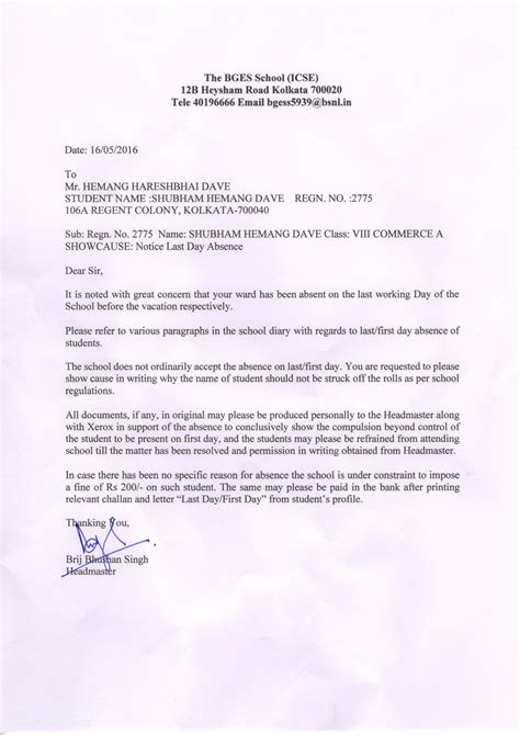 appointment letter headmaster happy birthday letter notes flute birthday letter to