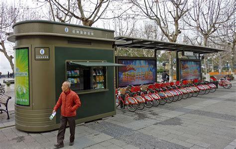 Rompi Sholat Shopee bicycle system