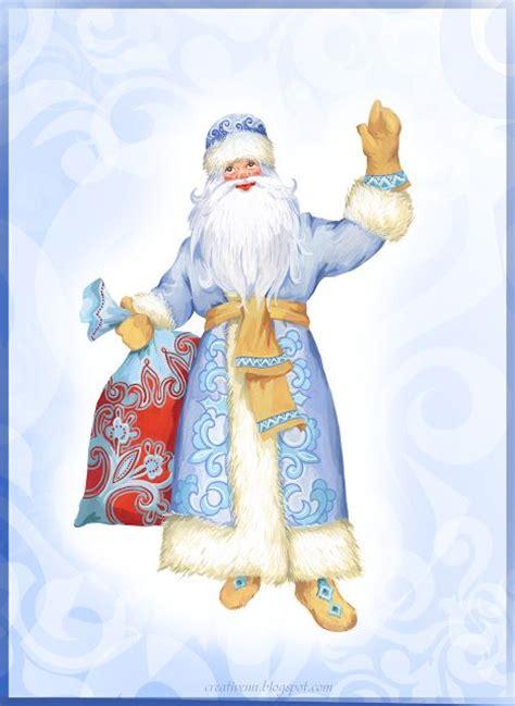 Kaos Santa Clas Is My Grand Pa grandfather russian santa claus мой блог ideas pictures