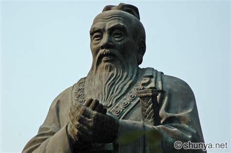 autobiography chinese meaning confucius emperor quotes quotesgram