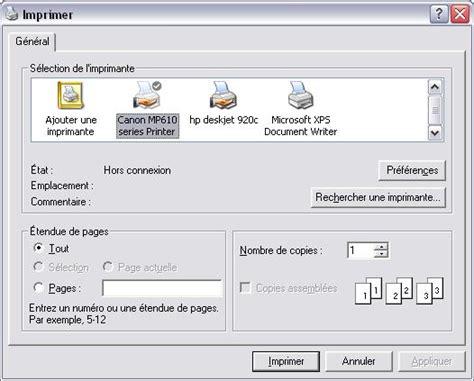 wpf print dialog printable area height cours vb net
