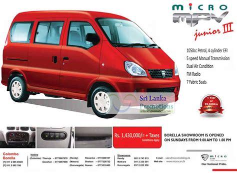 micro mpv junior iii mini van features price  aug