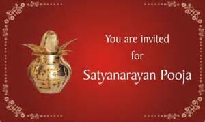 Satyanarayan pooja invitation wordings rashidablair satyanarayan puja invitation wording image mag stopboris Image collections