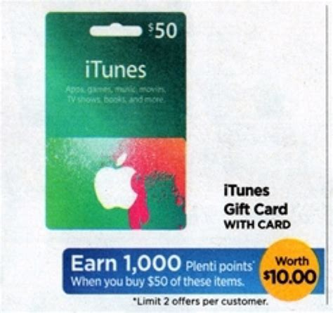 Rite Aid Itunes Gift Card Coupon - rite aid 50 itunes gift card only 40 starting 7 16 ftm