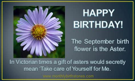 birthday ecards monthly birthstones