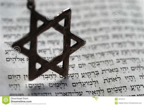 wann wurde das alte testament geschrieben altes testament stockfotos bild 1675473