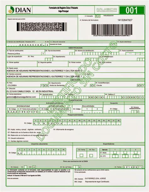 formulario certificado de ingresos y retenciones 2016 formulario certificado de ingresos y retenciones 2016 dian