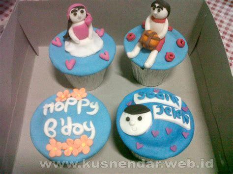Cup Cake Unik 1 ucapan selamat ulang tahun perkantas sulawesi selatan ma