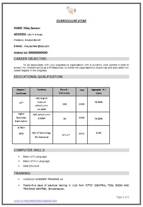 Resume Format For Electronics Engineering Students Doc Seekers Resume And Resume Templates On