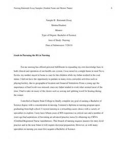 Advanced Neonatal Practitioner Cover Letter by Advanced Essay Sles