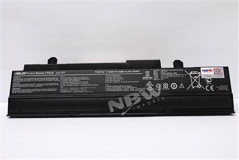 Baterai Asus Eee Pc 1015 1016 1215 A31 1015 A32 1015 bateria p asus eee pc 1015 1016 1215 a31 1015 a32 1015 al31 r 87 84 no mercadolivre