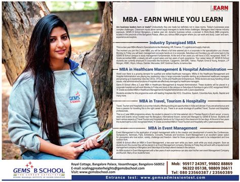 What You Learn In Mba School by Gems B School Mba Earn While You Learn Ad Advert Gallery
