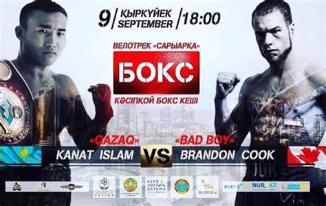 505968 around the world brandon cook kanat islam set for september 9 the ring