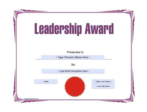 Award Certificate Template by 50 Amazing Award Certificate Templates Template Lab