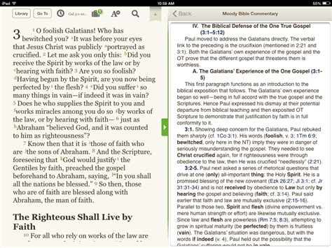 a commentary on textual additions to the new testament books bible study articles archives page 2 of 4 olive tree