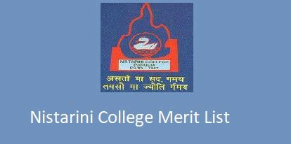 nistarini college merit list  admission stndrd counselling cutoff seat allotment list
