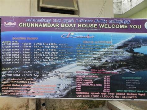 chunnambar boat house view from the boat picture of chunnambar boat house