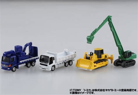 Takara Tomy The Collection Of World Shark Gift Set tomica car set www pixshark images galleries with