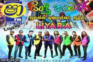 dance style nonstop liyaramp liyara