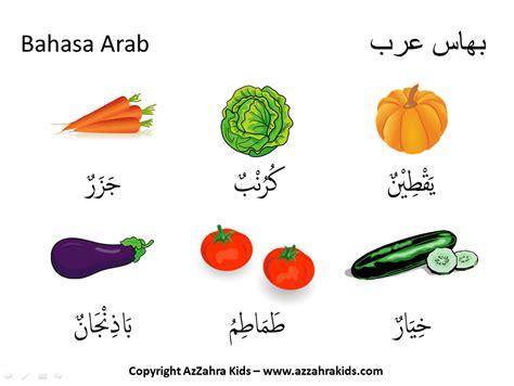 azzahra development centre preschool programme ages 4 6 day care bahasa arab