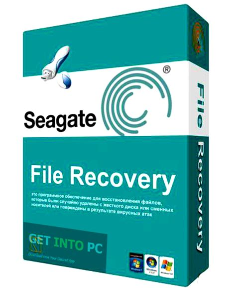 seagate data recovery software full version seagate file recovery free download