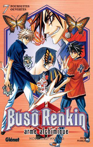 Komik Busou Renkin Vol 1 10 vol 7 buso renkin poursuites ouvertes news