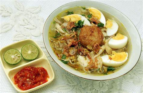 cara membuat soto ayam yang sedap resep cara membuat soto banjar sedap gurih makanajib com